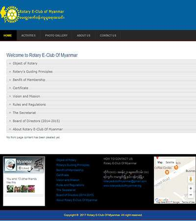Rotary E-Club of Myanmar, Web Design by Myanmar Website World